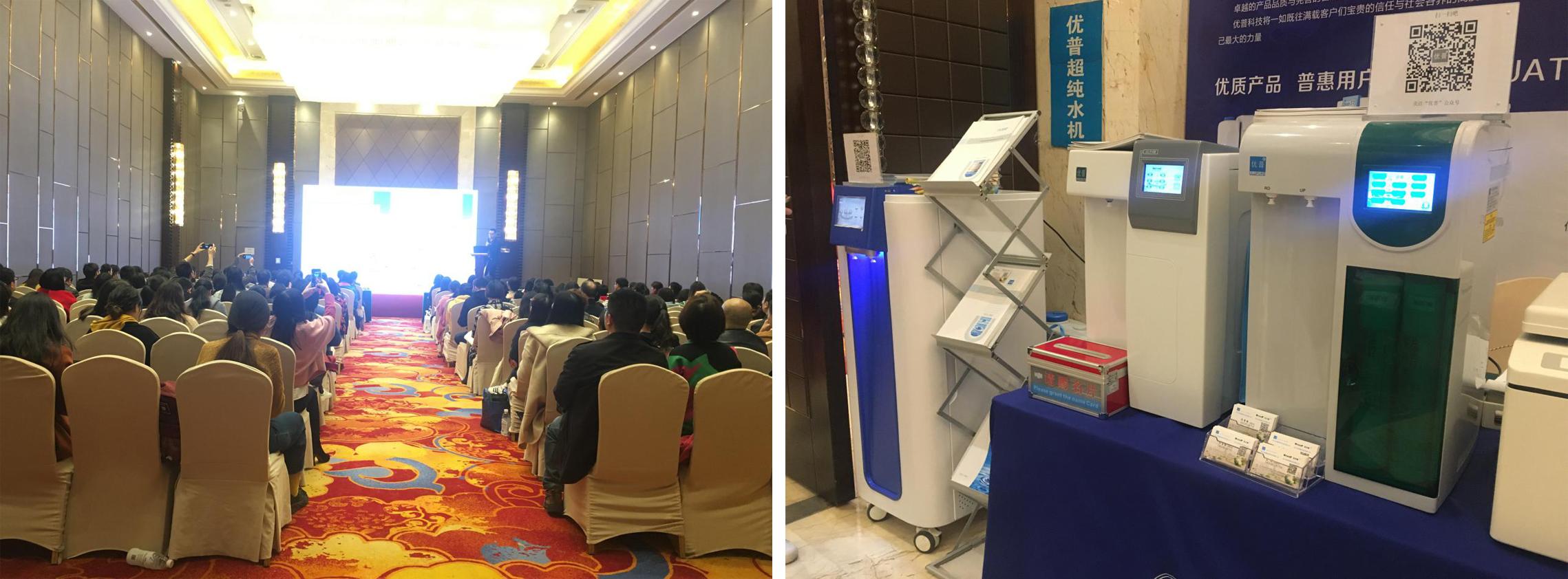 CDIC2019第二届中国药品检验技术大会,优普新机粉墨登场